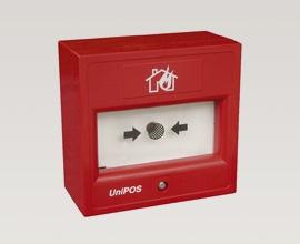 Купувам Пожароизвестител ръчен 3050