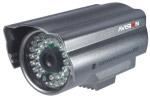 Купувам Цветна водоустойчива камера с инфрачервено осветление