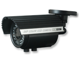 Купувам Влагозащитена камера за видеонаблюдение Ден- Нощ с висока резолюция 600 TVL