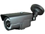 Купувам Влагозащитена камера за видеонаблюдение Ден- Нощ с висока резолюция 700 TVL