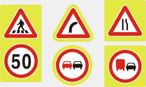 Купувам Пътни знаци, поставяни в участъци с концентрация на ПТП