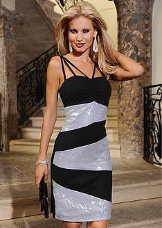 Купувам Модерна рокля