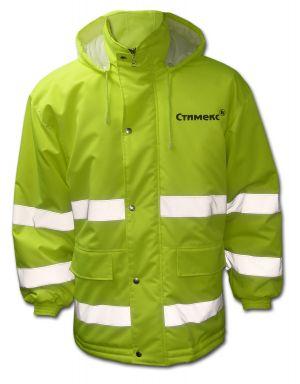 Купувам Зимно сигнално яке