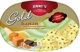 Купувам Сладолед банан