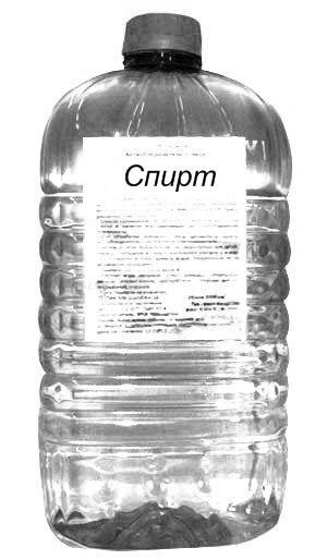 Спирт етилов за хранително-вкусовата промишленост