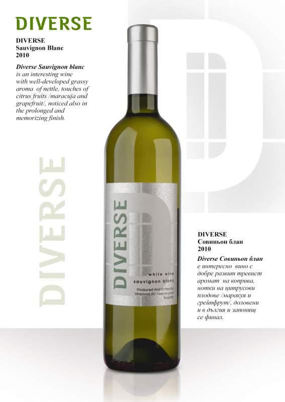 Купувам Бяло вино Совиньон Блан DIVERSE