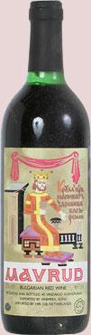 Купувам Вино червено Царски Мавруд 1980