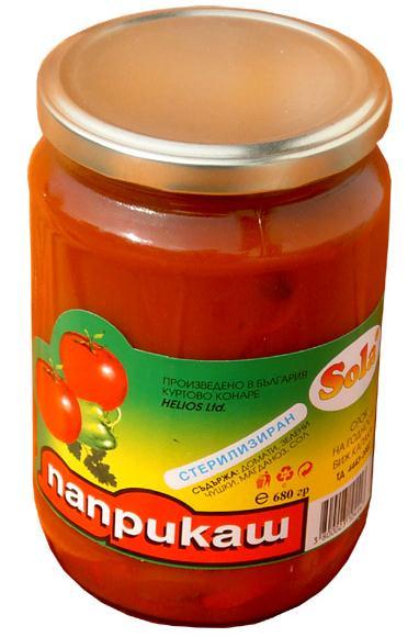 Купувам Нарязани червени и зелени пиперки