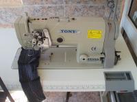 Купувам Шевна машина TONY H-875-5