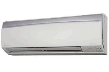 Купувам Климатик DAIKIN FTXS25G/RXS25G 9000 BTU Profesional