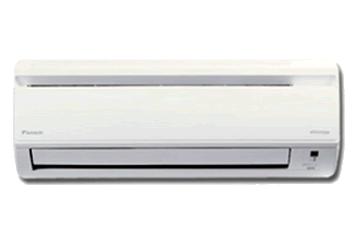 Купувам Климатик DAIKIN FTYN25G/RYN25G 9000 BTU