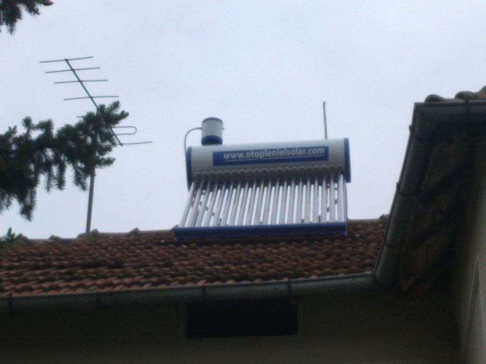 Купувам Слънчева система термосифонен тип
