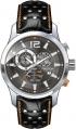 Купувам Мъжки часовник Nautica A22564G