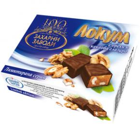 Купувам Локум с орехи и какаова глазура