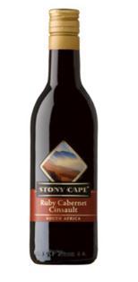 Купувам Вино Руби Каберне - Сензо 0.375L