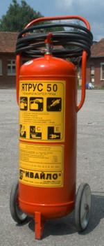 """Прахов пожарогасител """"Ятрус 50"""""""