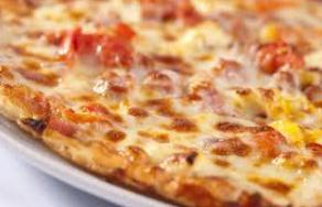Купувам Пици PIZZA+