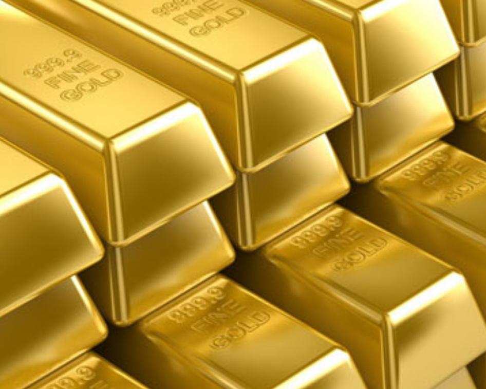 Купувам ALLUVIAL GOLD BAR