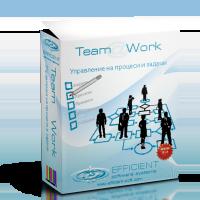 Купувам Софтуерен пакет Team@Work - BPM