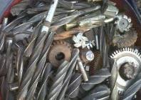Купувам Металорежещи инструменти
