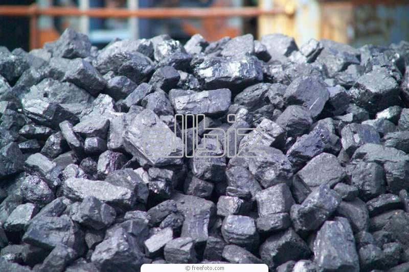 Купувам Въглища Донбаски