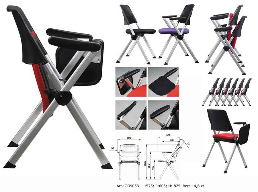 Купувам Кресла с масички, стол с поставка