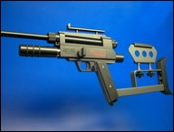 Купувам Ветеринарна пушка Teledart RD706