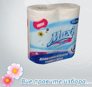 Купувам Домакински кърпи Макси