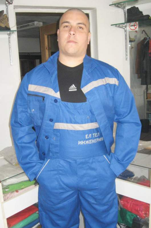 Купувам Работно облекло