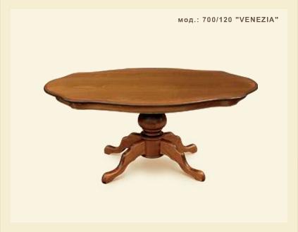 Купувам Дървена маса модел: 700/120 Venezia