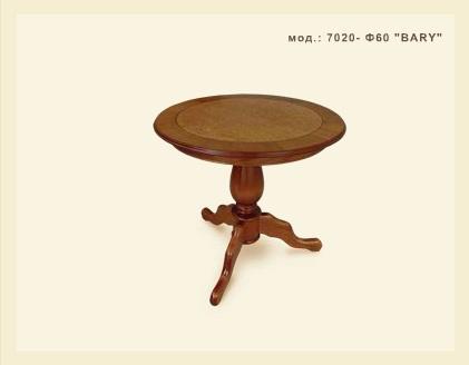 Купувам Дървена маса модел: 7020 - Ф60 Bary