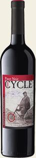 Купувам Пино Ноар (Pinot Noir)