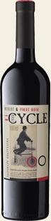Купувам Мерло и Пино Ноар (Merlot & Pinot Noir)