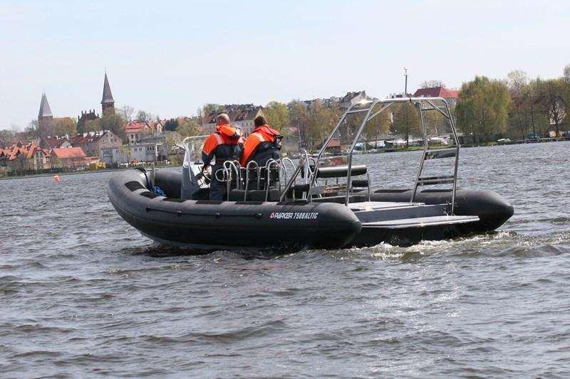 Купувам Надувни лодки Parker 750 Baltic