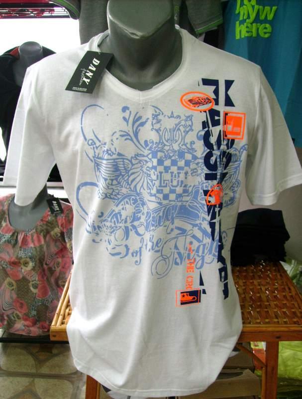 Купувам Мъжки тениски 100% памук българско производство