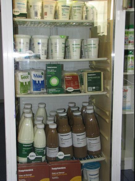 Купувам Био продукти