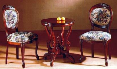 Купувам Мебели за трапезария - Колекция Маркиза