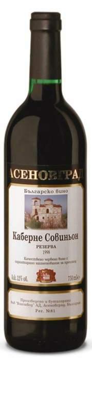 Купувам Червено вино - Каберне Совиньон Резерва