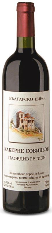 Купувам Червено вино купажно - Каберне сувиньон Пловдив