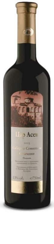 Купувам Червено вино - Каберне Совиньон Цар Асен селекция