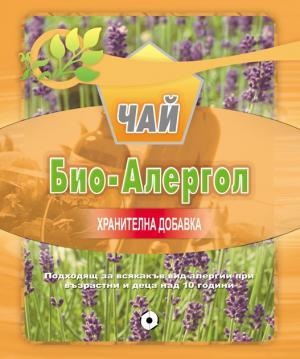 Купувам Био-Алергол - aнтиалергичен билков чай