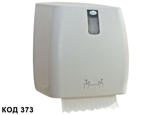 Купувам Дозатор кърпи за ръце на ролка, Katrin Towels, Pro Line