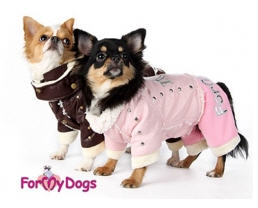 Купувам Нови стилни и топли шуби за кучета с кожена подплата и с красиви декорации
