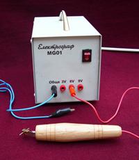 Купувам Електрическа писалка за метал MG01