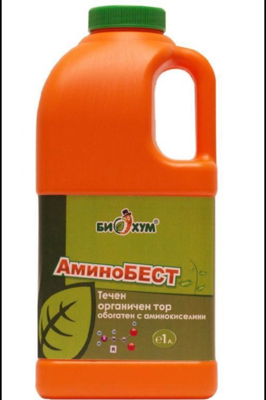 Купувам NEW ORGANIC LIQUID FERTILIZER Amino acids and peptide