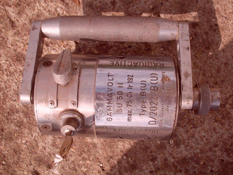 Купувам ГАММАВОЛТ SU50 дефектоскоп