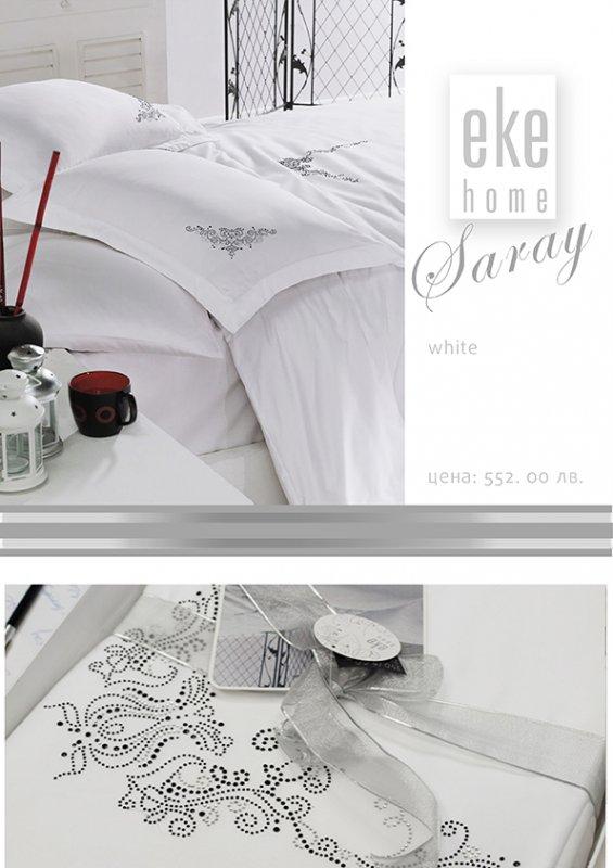 """Купувам Луксозен спален комплект """"Saray"""""""