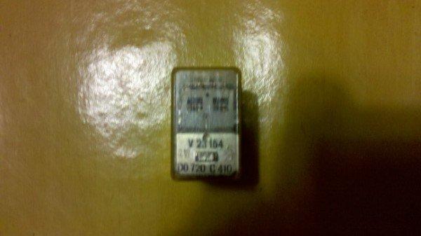 Купувам Модел на реле:V23154DO720C410