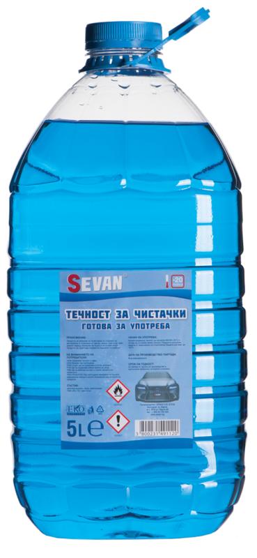 Купувам SEVAN ® ТЕЧНОСТ ЗА ЧИСТАЧКИ -20С° 5L /Ароматизиранa течност/