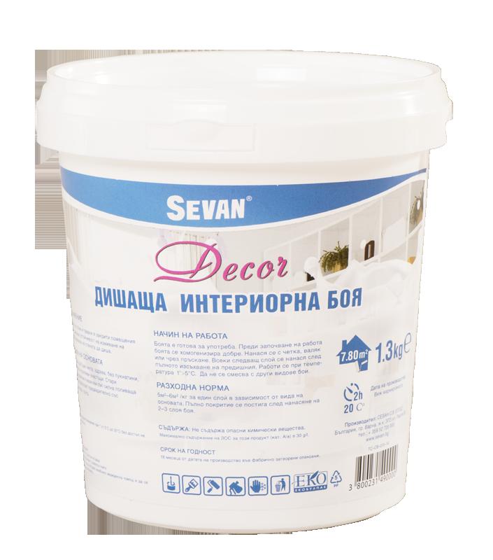 Купувам Дишаща интериорна боя - Decor 1.3 kg